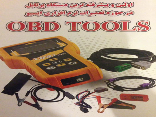 OBD tools نگارخودرو