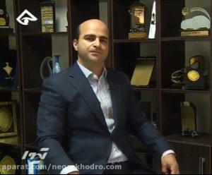 معرفی شرکت نگارخودرو (مصاحبه با مدیر عامل شرکت نگارخودرو)